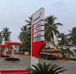 Petrol Pump in entrance of Silapathar