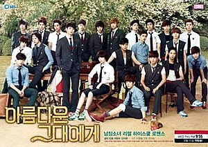 To the Beautiful You - Promotional poster for To The Beautiful You