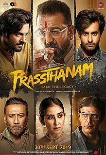 <i>Prassthanam</i> 2019 Indian political action film by Deva Katta