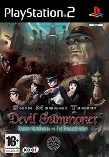 <i>Devil Summoner: Raidou Kuzunoha vs. The Soulless Army</i> video game