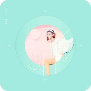 3.1415 (Selina Jen album)