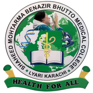Shaheed Mohtarma Benazir Bhutto Medical College Lyari - Image: Shaheed Mohtarma Benazir Bhutto Medical College lyari