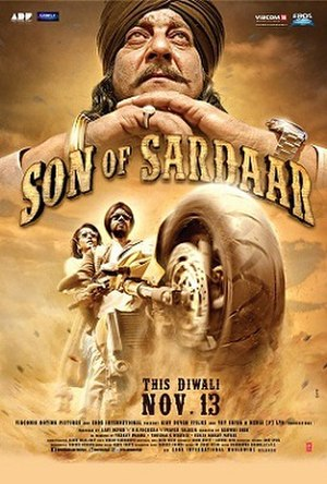 Son of Sardaar - Theatrical release poster