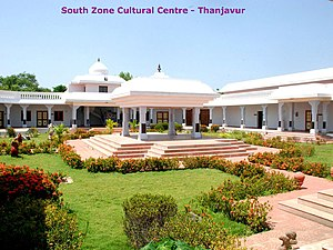 South Zone Culture Centre - Image: South Zone Culture Centre