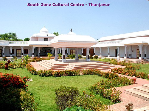 South Zone Culture Centre