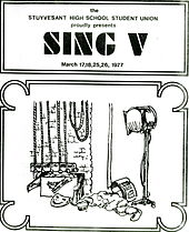 "A black-and-white playbill for the SING V program in 1977. There are two double-black-outlined boxes on a white background. The top box text is ""the STUYVESANT HIGH SCHOOL UNION proudly presents"" then the icon for SING V in stencil letters, followed by the dates of the performance. The bottom box, which contains three-quarter circles at its corners, consists of a crude sketch of a backstage area."
