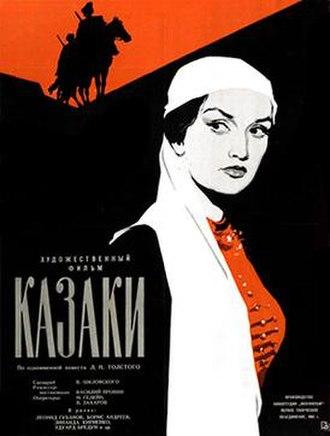 The Cossacks (1961 film) - Film poster