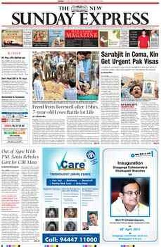 The New Indian Express - The New Sunday Express front page design as of April 2011