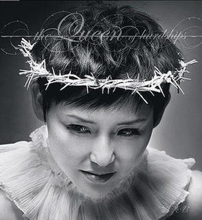 <i>The Queen of Hardships</i> album by Prudence Liew