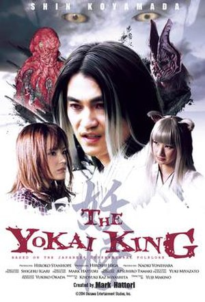 The Yokai King - Image: The Yokai King poster