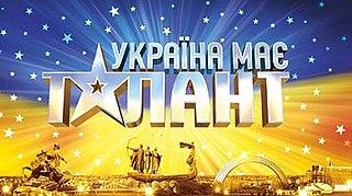 <i>Ukrayina maye talant</i>
