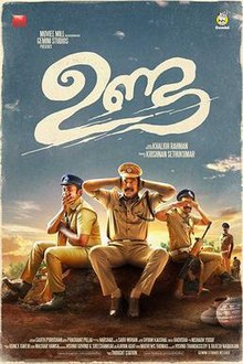 Illustrated poster features Mammootty, Shine Tom Chacko and Arjun Ashokan