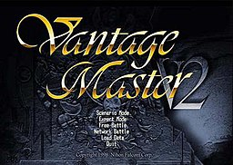 """Vantage Master V2"" title screen"