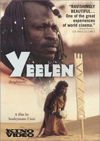 Yeelen - VHS cover