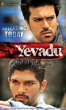 Yevadu (2014) [Tamil] DM -
