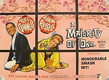 """A Majority of One"" (1961 film).jpg"