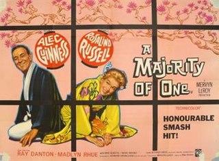1961 American film by Mervyn LeRoy