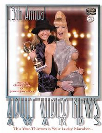 13th AVN Awards - The 1996 AVN Awards Show VHS box cover