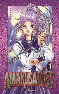 <i>Amakusa 1637</i> Japanese manga