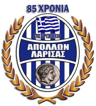 Apollon Larissa F.C. - old logo of the team
