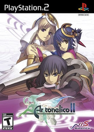 Ar Tonelico 2 - Image: Ar tonelico II