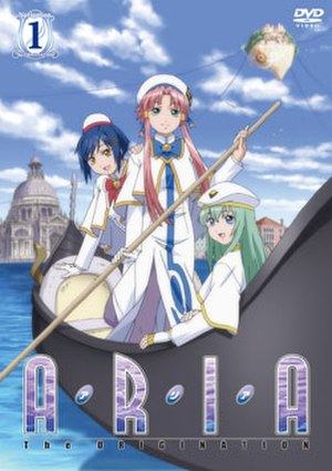 Aria (manga) - Main cast as they appear in the third season of the anime: from left to right, Aika, Akari, and Alice