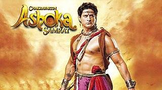 <i>Chakravartin Ashoka Samrat</i> television series