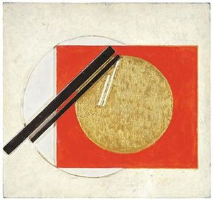"""Erich Buchholz - Painting """"Golden circle in red and white"""" by Erich Buchholz (1921)"""