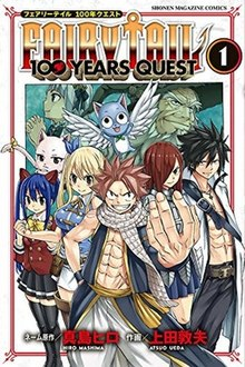 Fairy Tail 100 Years Quest. From Wikipedia ...