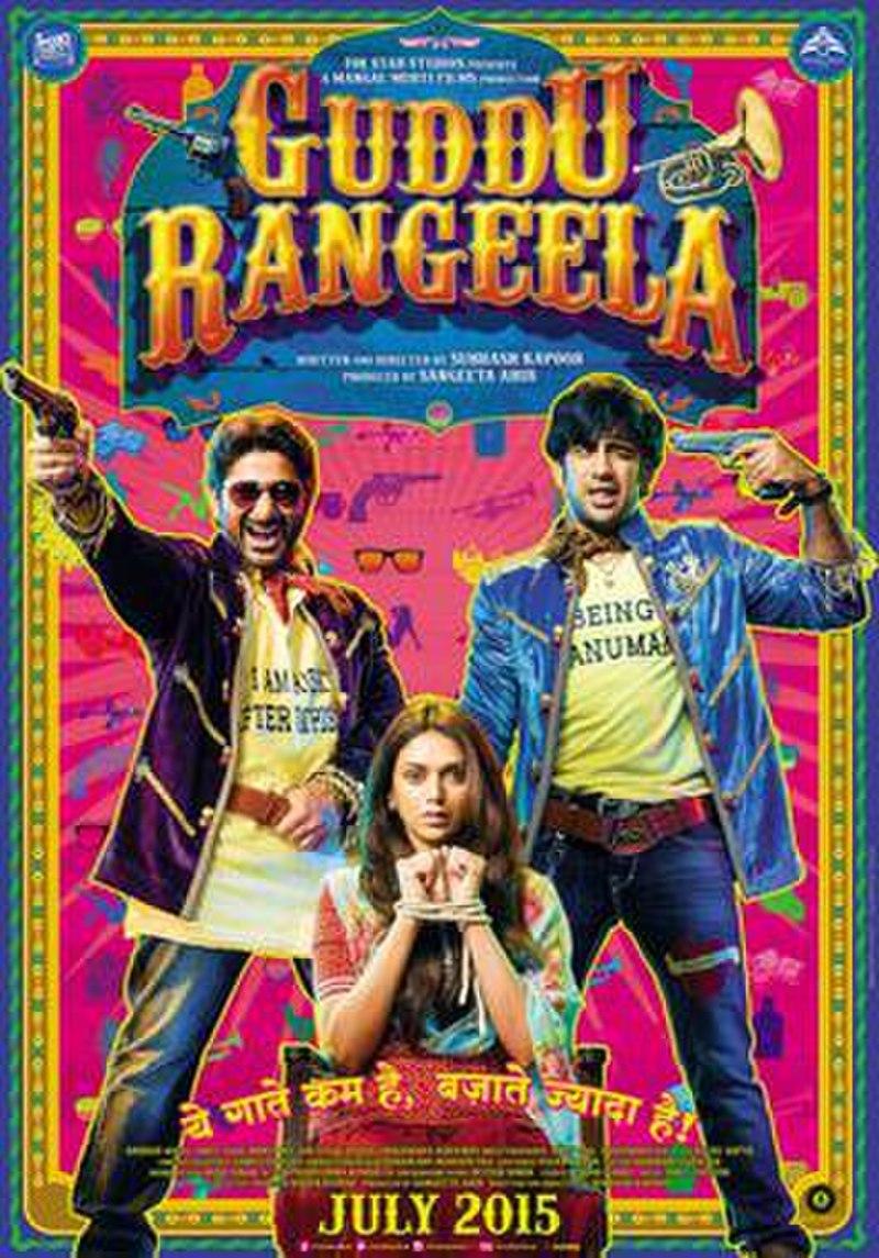 Guddu Rangeela Free Download MP3 Songs