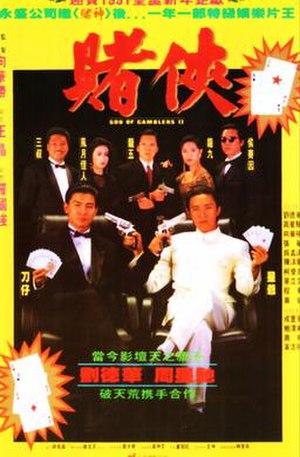 God of Gamblers II - Film poster