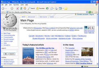 History of Internet Explorer - Internet Explorer 6.0