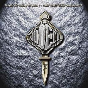 Back to the Future: The Very Best of Jodeci - Image: Jodeci greatesthits