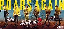 <i>Kotigobba 2</i> 2016 film directed by K. S. Ravikumar