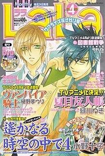 <i>LaLa</i> magazine