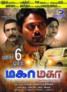 Maha Maha (2015) [Tamil] DM - Charmili, Tim Crowe, Danny Elacci