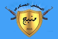 Manbij Military Council Flag.png
