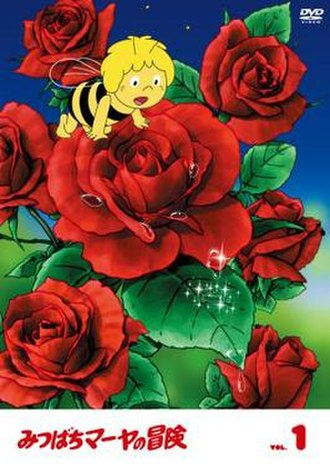 Maya the Honey Bee - Japanese DVD cover.