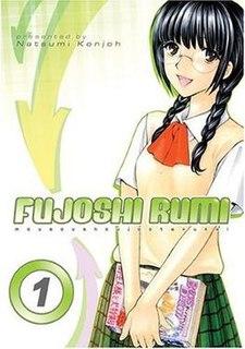 <i>Fujoshi Rumi</i> Manga