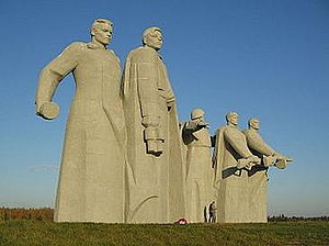 Panfilov's Twenty-Eight Guardsmen - The Guardsmen's Memorial in Dubosekovo.