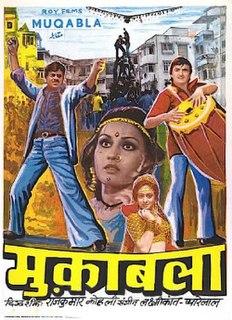 <i>Muqabla</i> (1979 film) 1979 Indian film