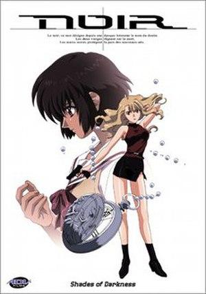 Noir (anime) - Image: Noir vol 1