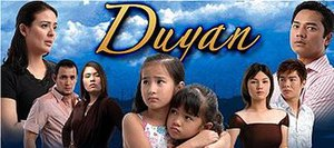 Duyan - Image: Now and forever duyan