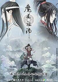Mo Dao Zu Shi - Wikipedia