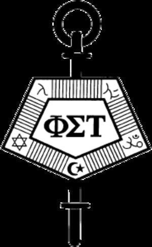 Phi Sigma Tau - Image: Phi Sigma Tau