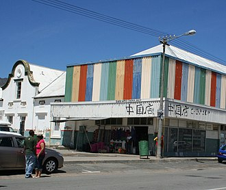 """Chinese South Africans - A """"China shop"""" in Porterville, Western Cape, South Africa in 2010.  Since the early 2000s many such shops, usually general dealers, have opened up in rural areas by Chinese immigrants from mainland China."""