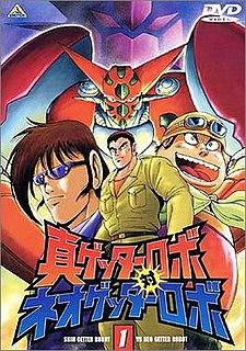 <i>Shin Getter Robo vs Neo Getter Robo</i>