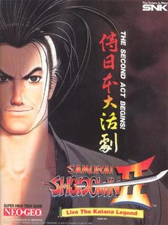 <i>Samurai Shodown II</i> 1994 arcade video game
