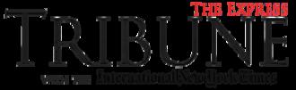 The Express Tribune - Image: The Express Tribune logo