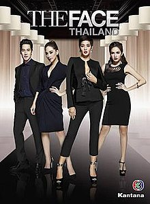 ploy thai movie